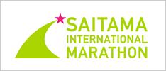 SAITAMA INTERNATIONAL MARATHON